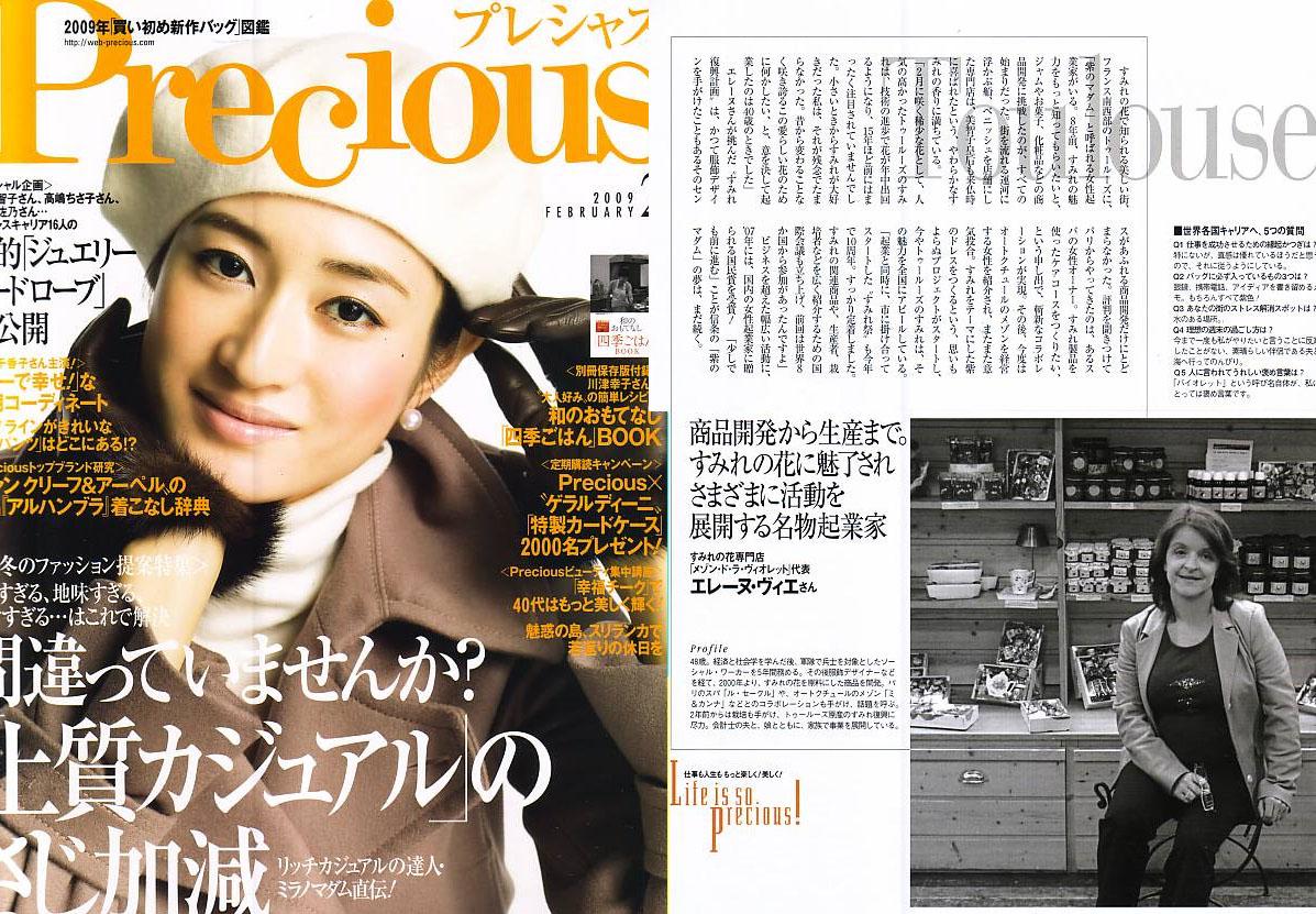 Precious magazine japon 2009